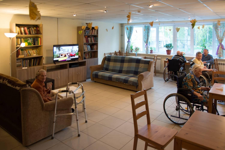 Буклеты дом интернат для престарелых